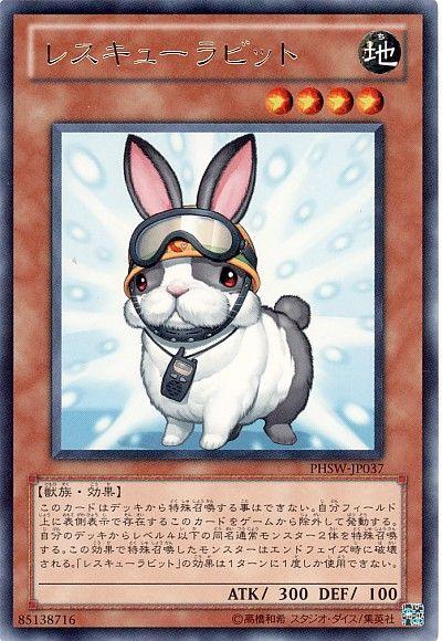 【遊戯王OCG】レスキューラビットに救われたカードはどのくらいあるだろうか
