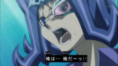 【遊戯王ZEXAL】俺はナッシュ!→いや違う!俺は神代凌牙!→俺はナッry