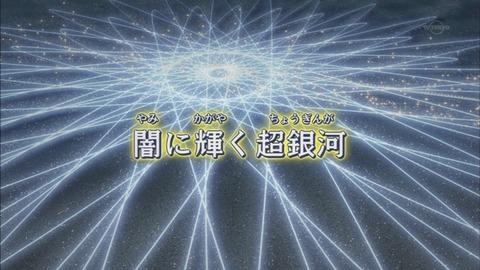 Capture20160717-173353