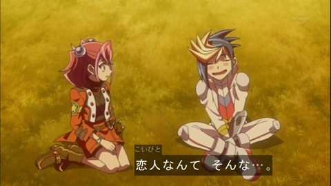【遊戯王ARC-V】ユーゴがリンを好きなのは面白いね