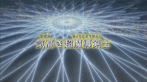 【遊戯王ARC-V実況まとめ】97話 遊矢自身のデュエルVSジャックの更なる高み!