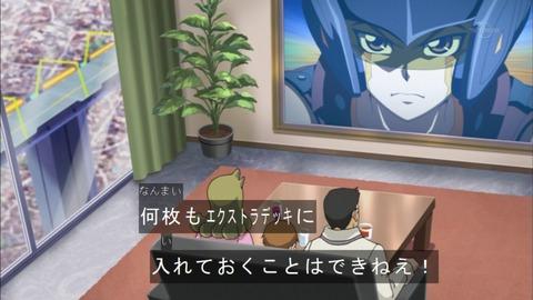 【遊戯王】アニメで同名カードを入れてるキャラ達