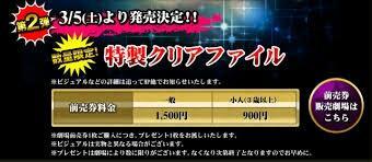 【遊戯王映画】前売券プレゼント第2弾「千年クリアファイル」のイラストが判明!
