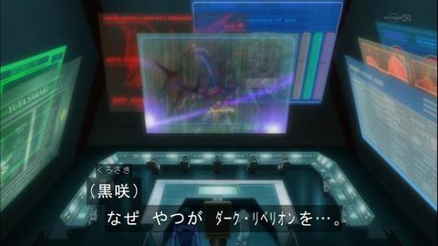 【遊戯王ARC-V】心労がやばすぎる黒咲さんに更なる誤解フラグが・・・