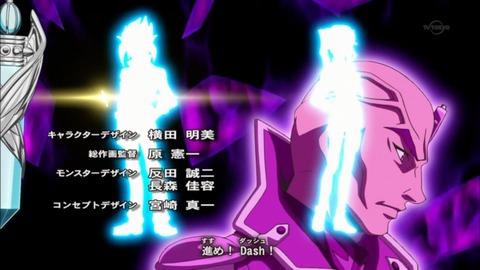 【遊戯王ARC-V】OPとEDのシルエットは・・・? ※ネタバレ注意