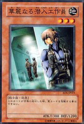 【遊戯王OCG】何かとコラボしたカードがもっと欲しい