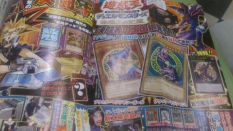 【遊戯王OCGフラゲ】「決闘王の記憶」には『死者蘇生』、『封印されしエクゾディア』が収録!新工場・・・ついにできたのか・・・!?