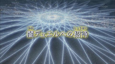 【遊戯王ARC-V実況まとめ】58話 闇デュエル場・・・しかしそこでは黒咲がライディングデュエルで大活躍をしていた!