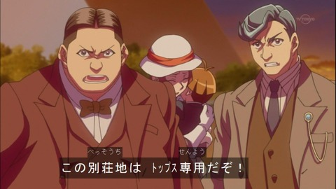 【遊戯王】映画で分かるシティ・サテライト格差