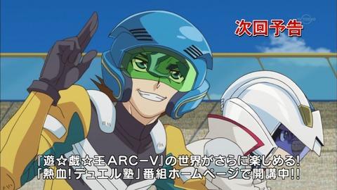 【遊戯王ARC-V】ユーゴと沢渡は楽しんでデュエルしそうだね