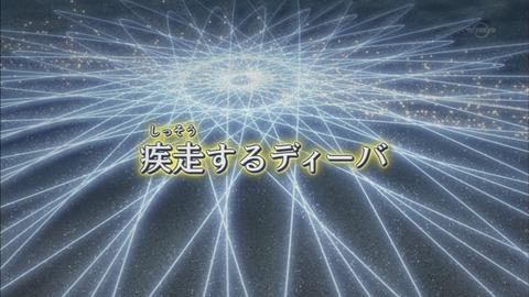 【遊戯王ARC-V実況まとめ】69話 ストロング柚子VSエンジョイ長次郎!思いを届けるエンタメデュエル!
