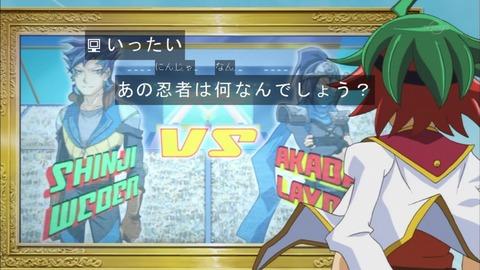 【遊戯王ARC-V】月影の単独デュエル!期待される新規忍者