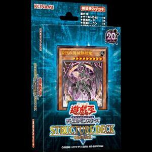 【遊戯王OCGフラゲ】機械竜叛乱に『機械複製術』、『御前試合』、『大革命返し』が再録決定!