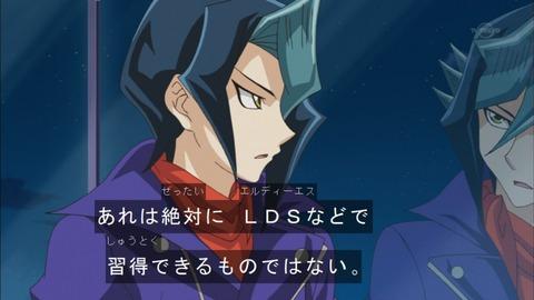 【遊戯王ARC-V】レベルが低いLDS