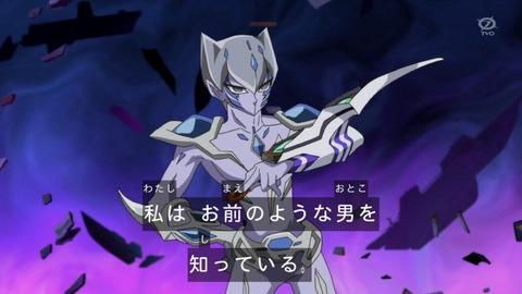 【遊戯王ZEXAL】シャークとナッシュの関係