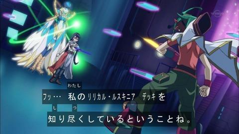 【遊戯王OCG】レベル1の新たな力リリカル・ルスキニア