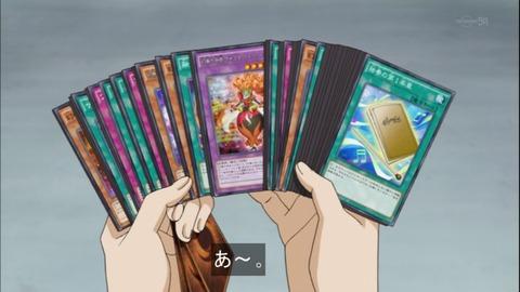 【遊戯王OCG】エクストラのカードがメインデッキに混ざることはよくある