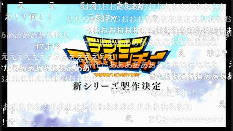 【速報】デジモンアドベンチャー新シリーズ製作決定