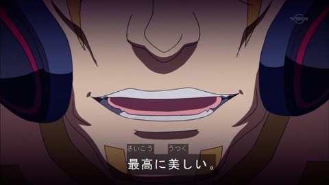 【遊戯王ARC-V】予想の斜め上を突き抜けすぎた超弩級変態セルゲイさん