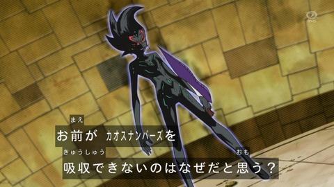 【遊戯王ZEXAL】アストラルがカオスナンバーズを吸収できないとは?
