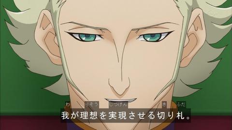 【遊戯王ARC-V】ロジェ王国建国まであと少し・・・!
