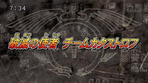 【遊戯王5D's再放送】第104話 「破滅の使者 チームカタストロフ」 実況まとめ