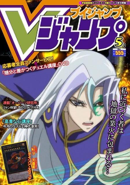 【遊戯王OCG】月刊遊戯王が本当に出たら・・・