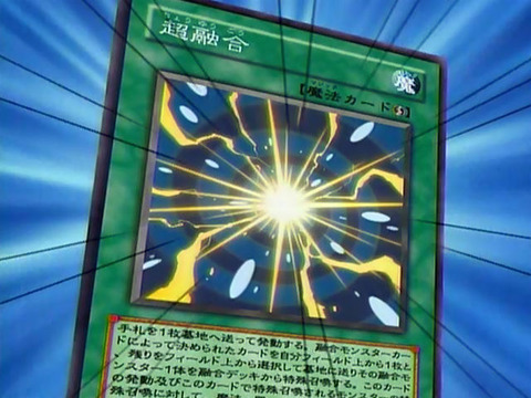 【遊戯王OCG】超融合を防げるモンスターは少ない