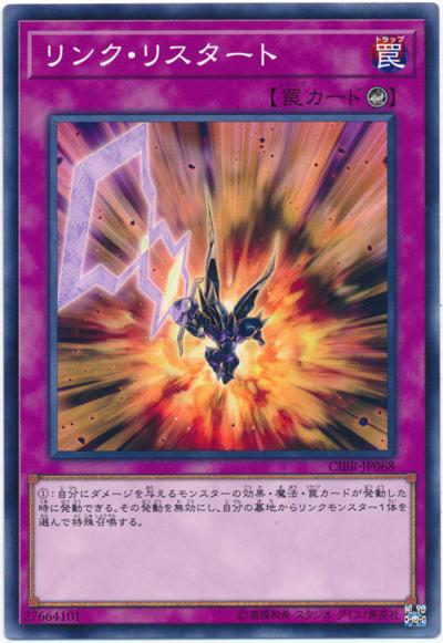 【遊戯王】カードが先かアニメが先か