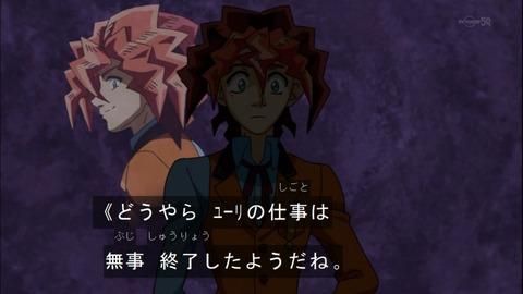 【遊戯王ARC-V】勘違いに続く勘違い・・・最強のアンジャッシュ決戦!(半ギレ)