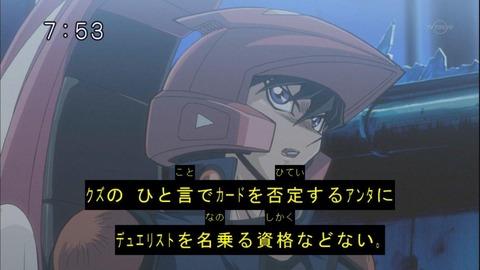 【遊戯王5D's】遊星さんのキャラ