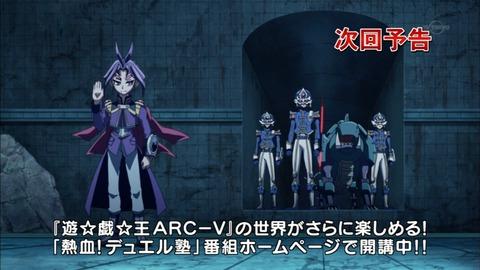 【遊戯王ARC-V】ついにユーリ含めた遊矢シリーズ集合・・・!?