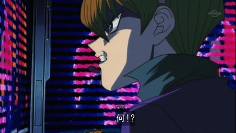 海馬「シンデレラガールズ総選挙に俺のアイドルがランクインしていないだと!?」