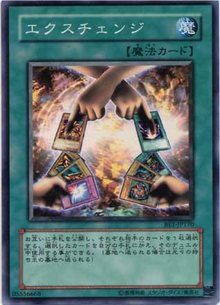 【遊戯王OCG】カードのイラストと効果がマッチしているカード