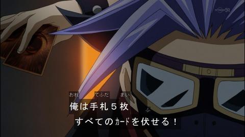 【遊戯王ARC-V】沢渡戦のユートはやっぱり事故っていた・・・?