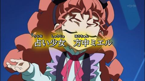 【遊戯王ARC-V】ミエルちゃん戦に期待がかっとビングする決闘者達
