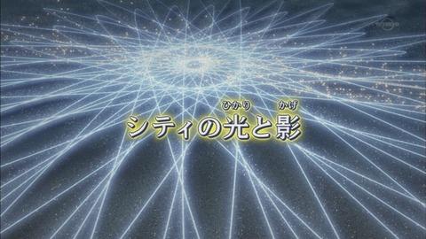 【遊戯王ARC-V実況まとめ】67話 明かされるシティの光と影!そして零羅の過去が・・・!?