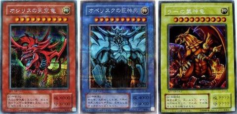【遊戯王OCG】ゴールドシリーズ2014のポスターが判明!