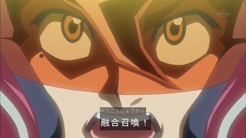 【遊戯王ARC-V】74話 「道化師の仮面」 放送終了後感想まとめ