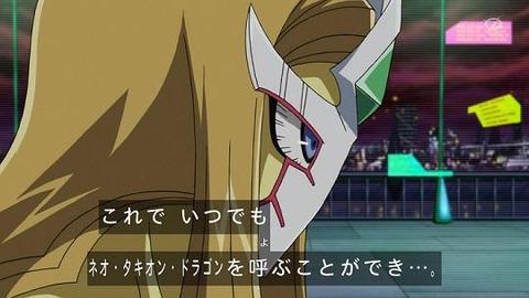 ミザエル「タキオンフレンド(仮)?」