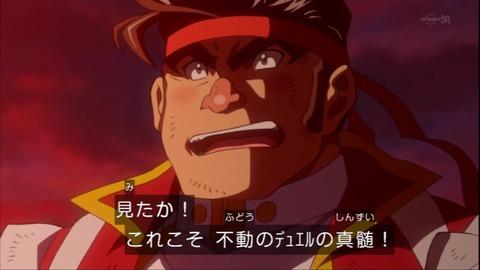 【遊戯王ARC-V漫才】何があろうと不動のデュエルを貫く!