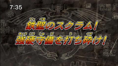 【遊戯王5D's再放送】第119話 「鉄壁のスクラム!強硬守備を打ち砕け!」実況まとめ