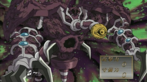【遊戯王OCG】サウザンド・アイズ・サクリファイスの長いブタ箱暮らしが終わる・・・