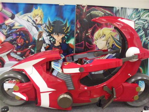 【遊戯王】バイクを見ると興奮してしまう決闘者達