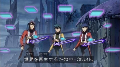 【遊戯王ARC-V】アークエリア・プロジェクトとカード化