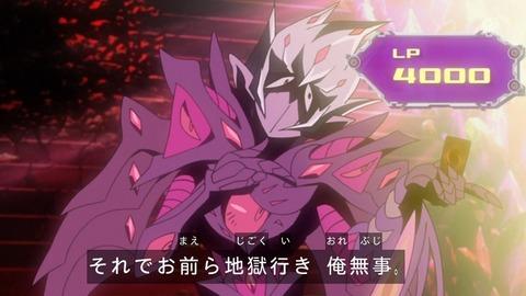 【遊戯王OCG】2014年10月1日リミットレギュレーション施行!スローネ、貴様はよく戦った・・・眠りにつくがいい