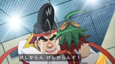 【遊戯王ARC-V漫才】不動の公式コラ!全身ピンクの権現坂さん