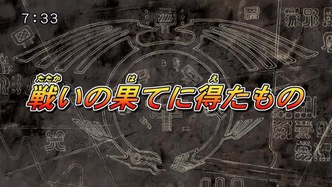 【遊戯王5D's再放送】第103話 「戦いの果てに得たもの」 実況まとめ