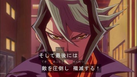 【遊戯王OCGフラゲ】Vジャンプ4月号付属『RR-トリビュート・レイニアス』実物画像