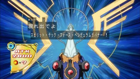 【遊戯王ARC-V】精霊機巧軍の強さは?